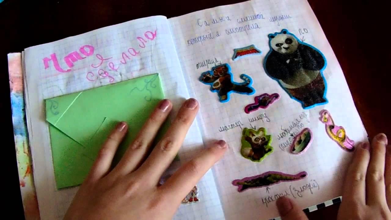 ¿Qué se escribe en un diario personal?